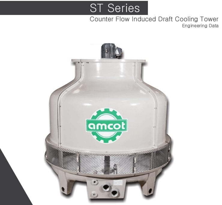 Amcot ST Series Counter Flow Induced Draft Fiberglass Cooling Tower